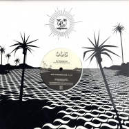 Front View : DJ Vitamin D - HOT SUMMERS DAY - Haiti Groove / HGR005