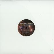 Front View : Amir Alexander - STARDUST KISSES EP - Vanguard Sound / VS005A