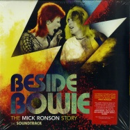 Front View : Various Artists - BESIDE BOWIE: THE MICK RONSON STORY O.S.T. (180G 2X12 LP + MP3) - Universal / 5382632