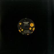 Front View : Ragnar Atari - ASPHALT GROOVER EP - Acid Lamour / AL02