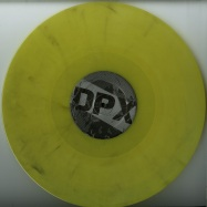 Front View : E.R.P. / Duplex (O) - FR-DPX (COLOURED VINYL) - Frustrated Funk / FR-DPX