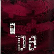 Front View : Humanoid / The Kosmik Kommando / Luke Vibert / Air Liquide - DE:10.08 (180G VINYL) - De:tuned / ASGDE027