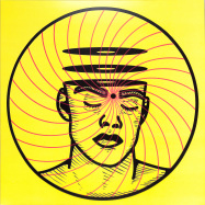 Front View : Innershades / Do Or Die - FUNCTION EP - Eya Records / EYA 012