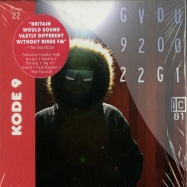RINSE: 22 (CD)