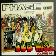 Front View : Roy Francis - PHASE 1 DUB WISE (2X12 LP) - Phase One Rhythm / prflp4/5 / PRFLP004/5