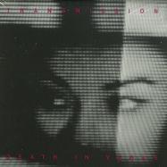 TRANSMISSION (CD)