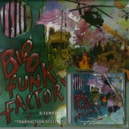 D-FUNKT! (LP)