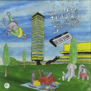 Front View : Danny Wolfers - UNFOLDING THE FUTURE WITH AMATEUR SPACE JAZZ (LP) - Nightwind Records / NW014LP