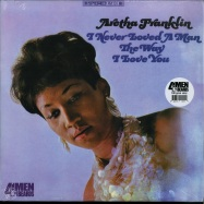 Front View : Aretha Franklin - I NEVER LOVED A MAN THE WAY I LOVE YOU (180G LP) - 4 Men With Beards / 4M101
