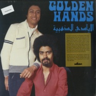 Front View : Golden Hands - GOLDEN HANDS LP (LTD.GOLD COLOURED VINYL) - Sdban / SDBANLP06LTD
