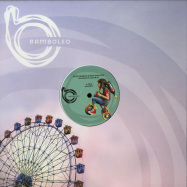 Front View : Hugo Bianco &Miss Wallace - ELEPHANTS SUGAR EP - Bamboleo / BAM007V