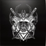Front View : SHDW & Obscure Shape - DER WEG DES KRIEGERS EP (LTD CLEAR ORANGE BLACK MARBLED VINYL) - From Another Mind / FAM007