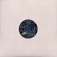 Front View : Johannes Albert & Tilman - CITY REFUND EP (REPRESS) - Fine / FINE14