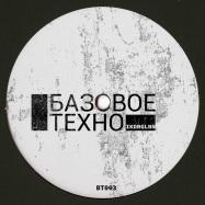 Front View : Various Artists - IKDRGLNN (VINYL ONLY) - Bazovoe Techno / BT003