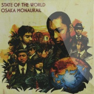 STATE OF THE WORLD (LP)