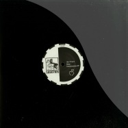 Front View : Ugur Project - DEEP CONSCIOUSNESS EP (VINYL ONLY) - Subotnik / SUB009