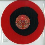Front View : Markus Homm - VOYAGE EP (LTD COLOURED VINYL / INCL 2 VINYL ONLY TRACKS) - Bondage Music / BOND12050