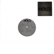 Front View : Various Artists - SHOUTS VOL.2 - Rhythm Section / RS032