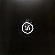 Front View : Alan Backdrop - LAGUNA SUD - Harmony Rec. / HARMONY007