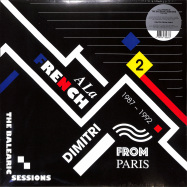 Front View : Dimitri From Paris Various - A LA FRENCH (1987-1992) THE BALEARIC SESSIONS VOL. 2 - Favorite Recordings, Jazzy Couscous / FVR176-JC15