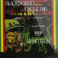 BLACKBOARD JUNGLE DUB (3X10 INCH BOX + POSTER)
