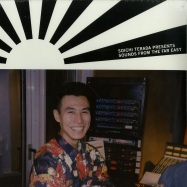 Front View : Soichi Terada - SOUNDS FROM THE FAR EAST (2X12 LP) - Rush Hour / RH RSS 12U