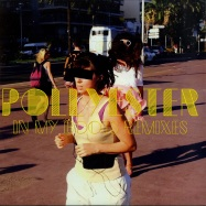 Front View : Pollyester - IN MY BOOTS REMIXES - Disko B / Db172 / 100786