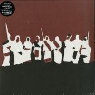 Front View : Tanda Tula Choir - TANDA TULA CHOIR (LP+MP3) - Hippie Dance / Bush Recordings 000 LP