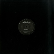 Front View : Allfeelings - BIOTIC (VINYL ONLY) - Allfeelings Music / AF01