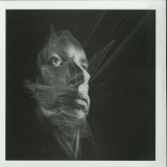 Front View : Fearful - INTERFERENCE LP SAMPLER (SILVER & BLACK 180G VINYL) - Diffrent Music / DIFFLP002S