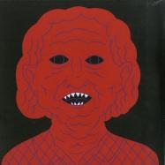 Front View : Lost Twin - TWIN TALK II (LP) - Lovemonk / GTALMNK02LP