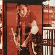 Front View : Dax J - CHAOS COME TO CONQUER EP - Monnom Black / MONNOM018R