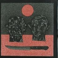 Front View : Lvrin / Maoupa Mazzocchetti - SPLIT EP (B-STOCK) - Arma / Arma020