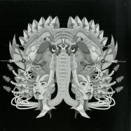 Front View : NTFO - DOBR EP (INCL 2 VINYL ONLY TRACKS / LTD COLOURED PRESSING) - Bondage Music / BOND12049_Special