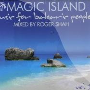 MAGIC ISLAND VOL.5 (2XCD)