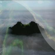 Front View : Scntst - PUFFER (2X12 LP) - Boys Noize / BNRLP024
