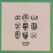 Front View : Various Artists - NATION HOUSE: COMMEDIA DELL HARTE (2X12 INCH) - Nation House / LCNH002