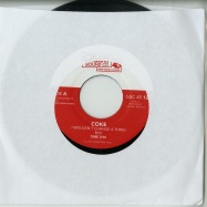 Front View : Coke/ Odetta - GALAXY VOL.12 (7 INCH) - Galaxy Sound / GSC45012