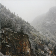 Front View : Rick Silver - FINDING SPACES (LP) - UZ MI / UZMI003