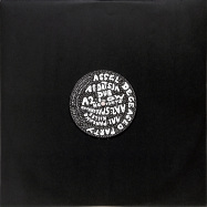 Front View : Assel - DECEASED PARTY (+MP3) - ANUS Records / ANUS011