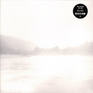 Front View : Will Guthrie - NISTNAH (LP) - Black Truffle / Black Truffle 057 LP