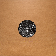 Front View : Yogg & Pharaoh - THE NEVERENDING GEVER RMXS (2X12 INCH) - Parallax / PRLX08RMX
