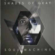 SOUL MACHINE (2CD)