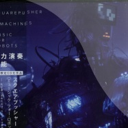 MUSIC FOR ROBOTS (JAPAN IMPORT) (CD)