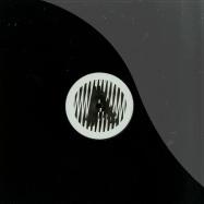 Front View : Johannes Heil & Markus Suckut - SOULS - Cocoon / COR12123