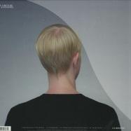 Front View : Kurt Baggaley - FORMER SELF EP - Sohaso / Sohaso 005