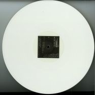 Front View : Ana Poiesis - INFERIOR EXTERIOR EP (VINYL ONLY) (WHITE VINYL) - Motion Sequence / MS0.2