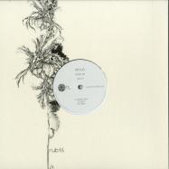 Front View : Piktor - SENIN EP (VINYL ONLY) - Subtil / SBTL011
