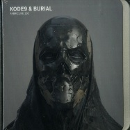 Front View : Kode9 & Burial - FABRICLIVE 100 (CD) - Fabric / Fabric200