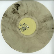 Front View : Carlos Nilmmns - IRIS EP (MARBLED VINYL) - Ornaments / ORN047